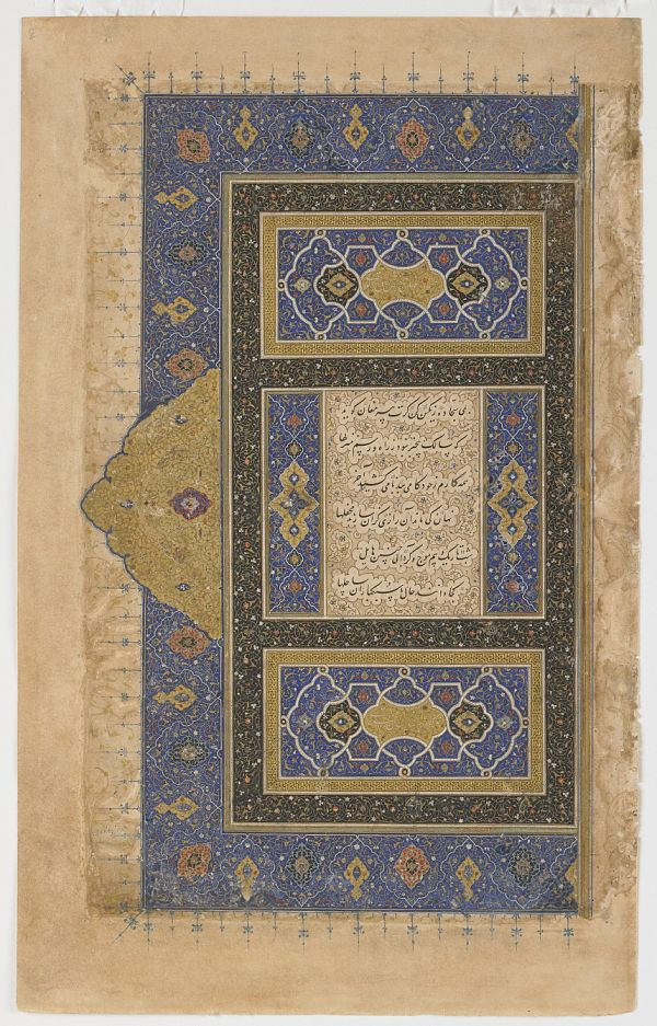 Folio from a Divan (collected poems) by Hafiz (d. 1390); recto: left-hand half of a double-page frontispiece; verso: text, poem of spiritual love and moral rectitude  TYPE Detached manuscript folio MAKER(S) Calligrapher: Sultan Muhammad Nur (fl. as early as 1494) Artist: Shaykhzade HISTORICAL PERIOD(S) Safavid period, 1523-24 (930 A.H.) MEDIUM Opaque watercolor, ink and gold on paper DIMENSION(S) H x W: 29.9 x 18.8 cm (11 3/4 x 7 3/8 in) GEOGRAPHY Afghanistan, Herat