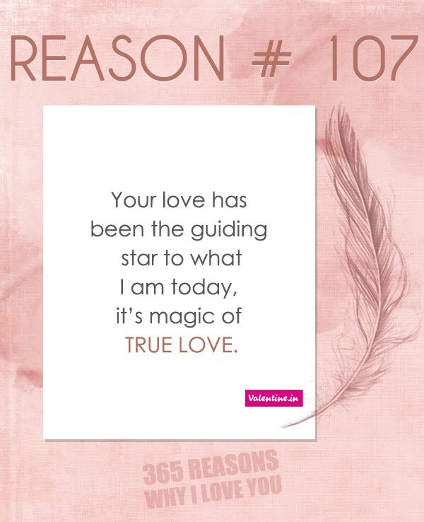 I Love You Quotes: Reasons Why I Love You #107
