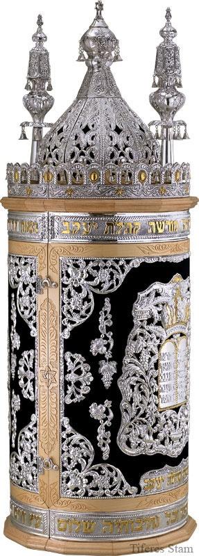 Sephardic Sefer Torah cover