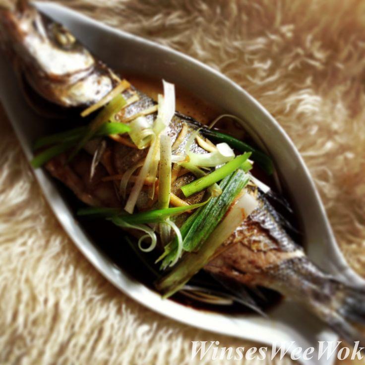 Hong Kong style steamed fish