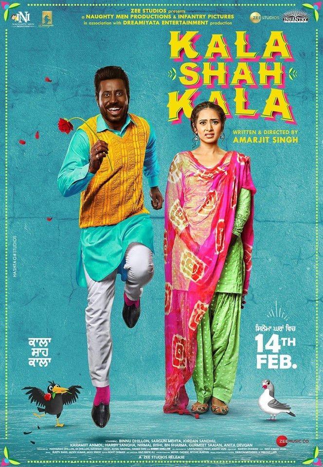 punjabi movie download theater print