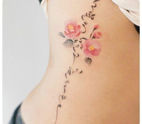 17 meilleures id es propos de tatouage pivoines sur pinterest encre tatouages de fleurs de. Black Bedroom Furniture Sets. Home Design Ideas