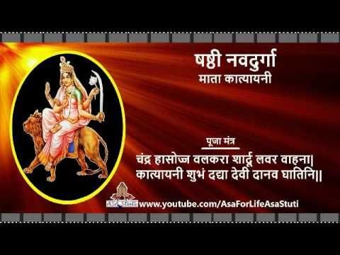 नवरात्र में नवदेवी के शक्तिशाली पूजन मंत्र (MUST LISTEN )