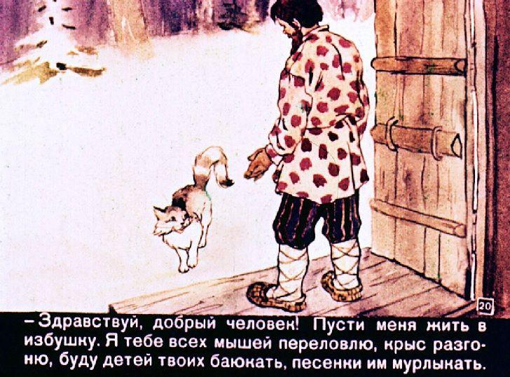 Советские диафильмы [98 выпусков] (1949-1988) jpg » ckopo. Net.