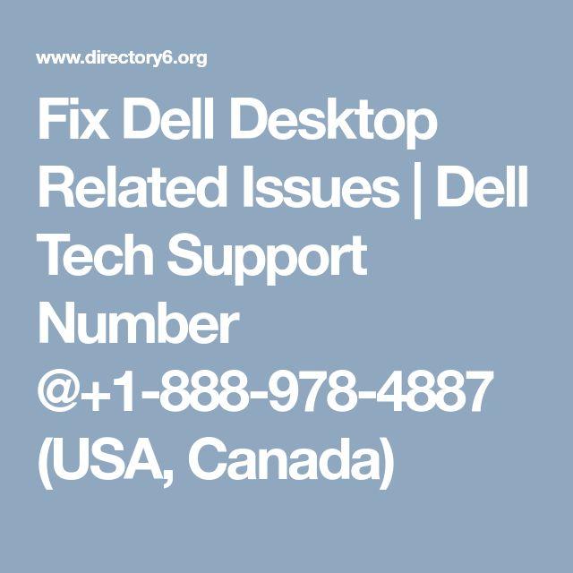 how to fix a dell noisy desktop