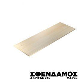 Ξύλινο ράφι | πάχος 2.5cm