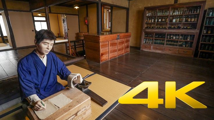 Uchiko Museum of Commercial & Domestic Life - Ehime - 商いと暮らし博物館 - 4K Ult...