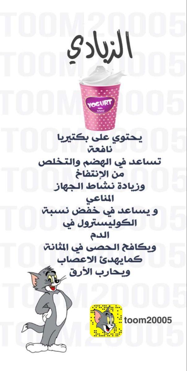 Toom20005 همسة تصويري تصوير سنابات سناب شات اقتباسات رمزيات تصميم كود سنابيات صوره قهوة خلفيات كلمات الرياض السعودية Medicine Words Snapchat