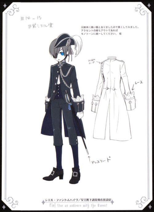 Ciel Phantomhive / Character sheets / Concept art / By Yana Toboso