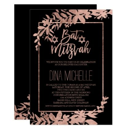 Typography rose gold floral leaf black Bat Mitzvah Card - floral style flower flowers stylish diy personalize