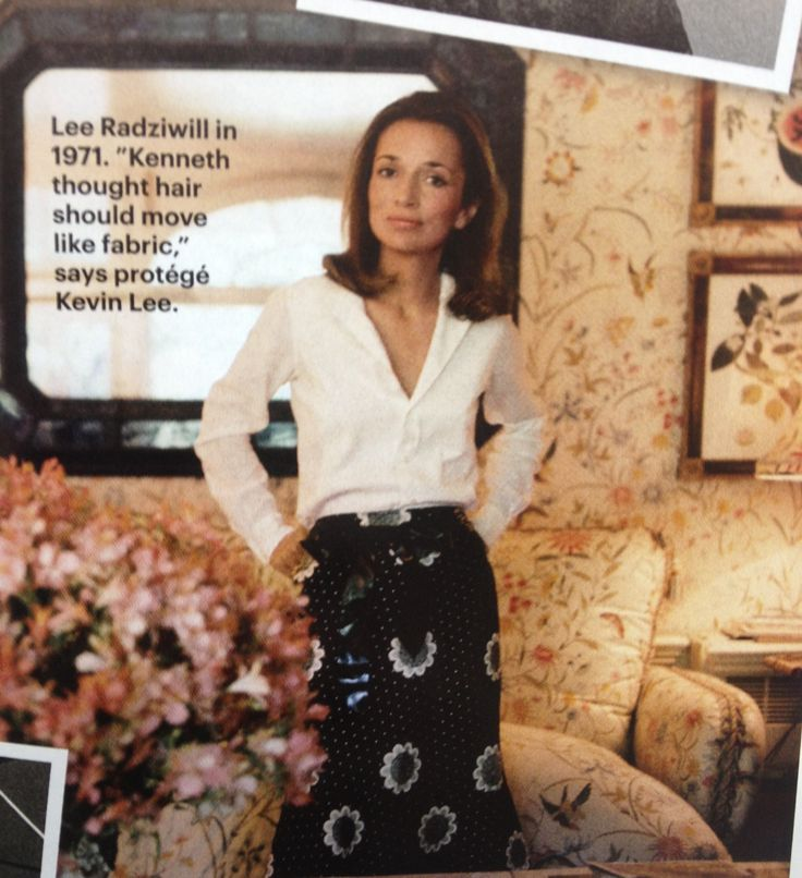 Lee Radziwill - love the fabric + wallpaper.