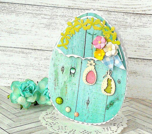 ** Easter egg **