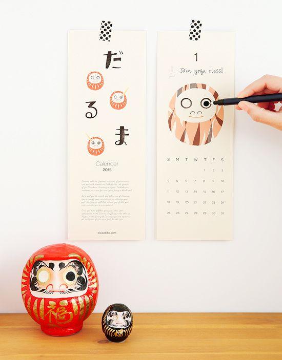 nyagao: An Illustrated 2015 Daruma Calendar by Akiko da Silva