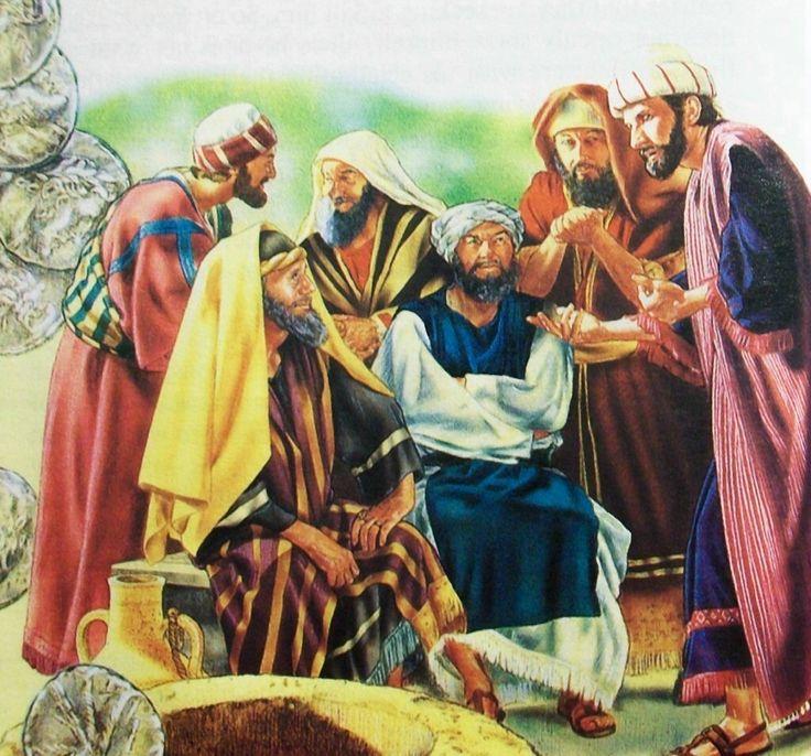 Judas priest and money essay