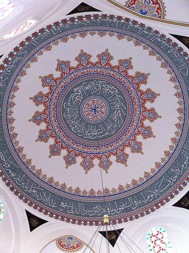 Semsi Pasha Mosque, Istanbul. Created by SINAN (the architect)