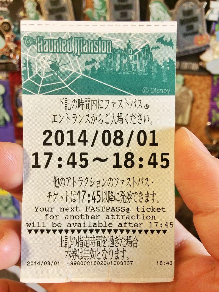 [Pré-TR] Voyage à Tokyo / Disney Land Tokyo. C7081999faf7250b27d24db66e9e2ef8