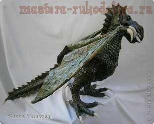 Мастер-класс по папье-маше: Крылатый дракон