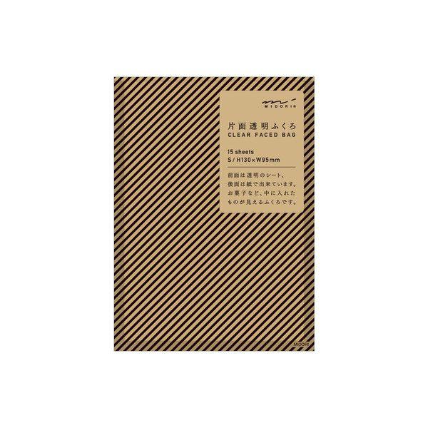15+doorzichtige+geschenkzakjes+-+zwarte+strepen+van+BERCADEAU+op+DaWanda.com
