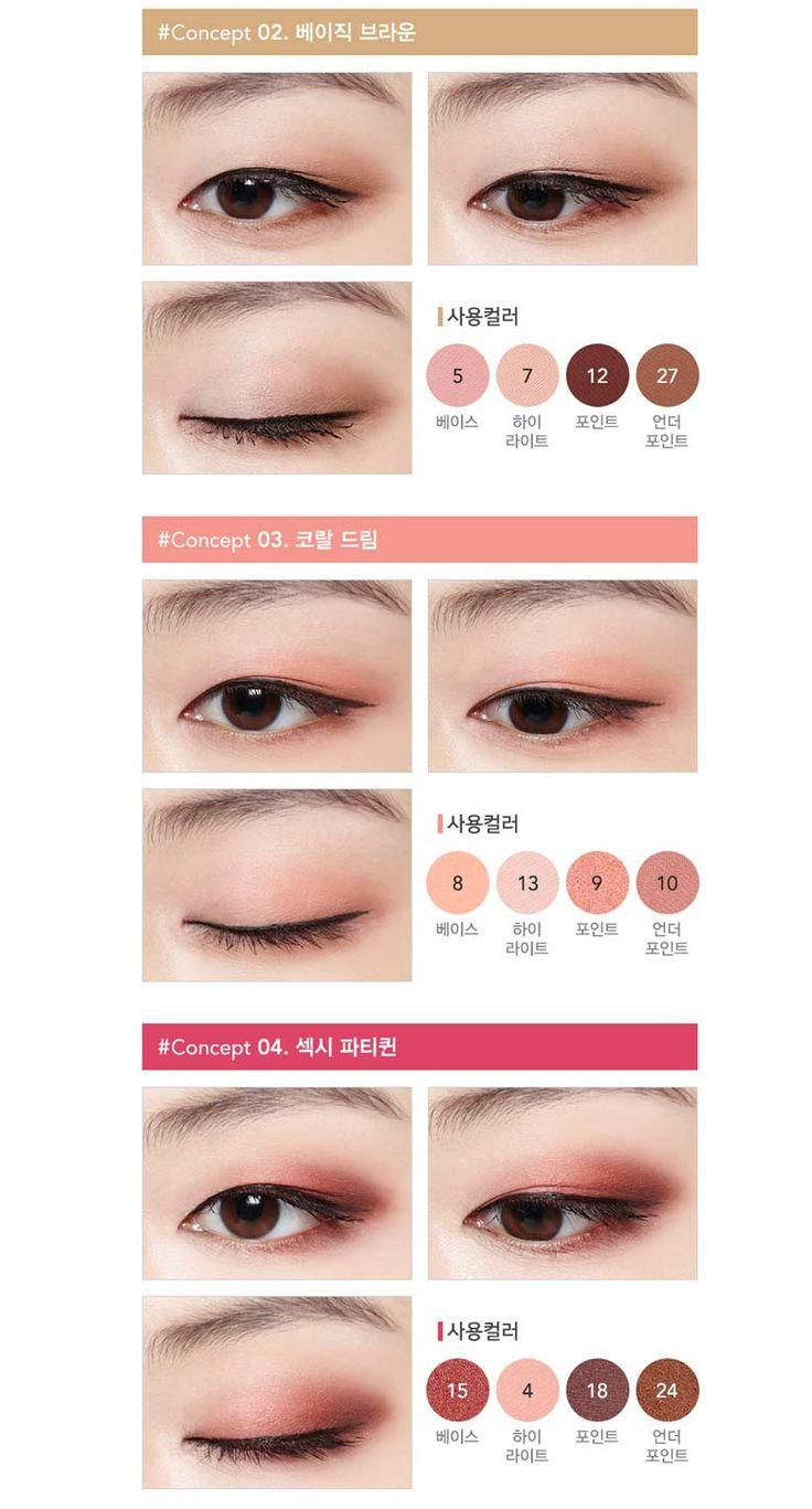 NATURE REPUBLIC Pro Touch Color Master Shadow Palette 14g Best deal at Beauty Box Korea NATURE REPUBLIC Pro Touch Color Master Shadow Palette 14g