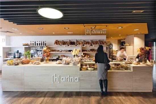 Al pan, pan, tienda gourmet