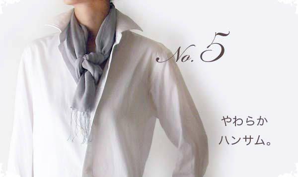 スカーフ風の巻き方 ストールの巻き方 画像