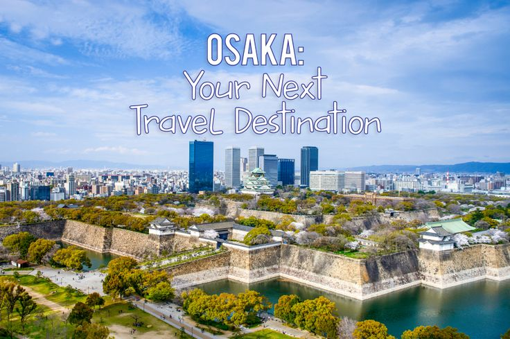 Formerly known as Naniwa, Osaka was once Japan's capital city, the first ever known. Check out where to stay in Osaka for a good night's sleep!