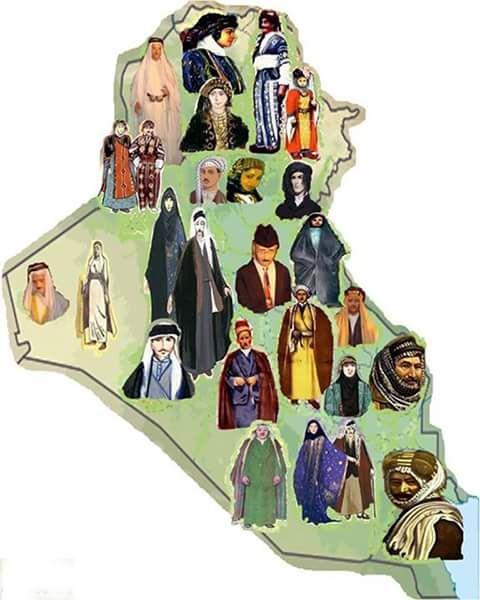 Fashion of iraqi people