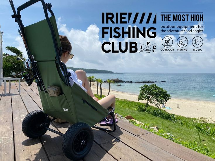 Ifc Buggy Chair 釣り道具 釣り 釣竿