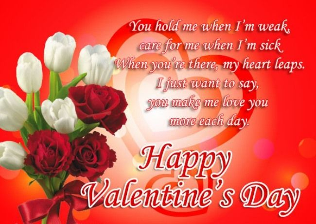 Valentine S Day Messages For Wife 2017 Valentine S Day Images