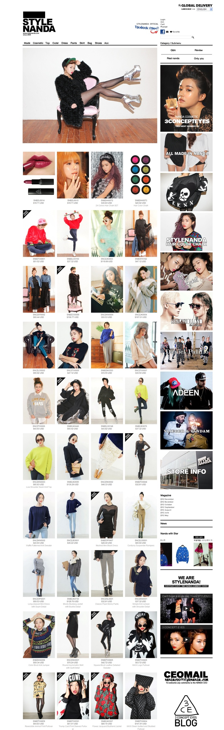 welcome to stylenanda korea no.1 online shoping mall  en.stylenanda.com