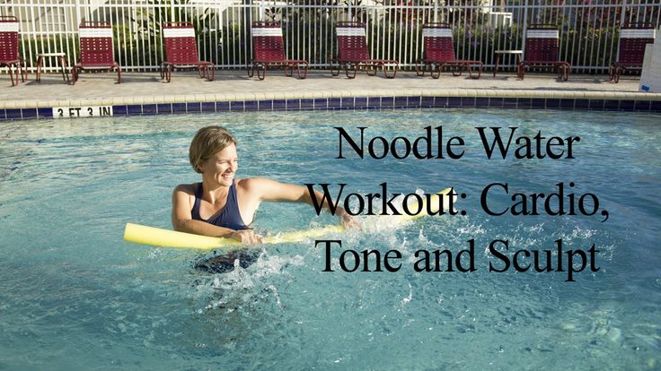 Aqua Noodle: Total Body Cardio, Tone, Stretch WATER NOODLE WORKOUT#1-WECOACH The…