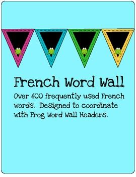 FRENCH - Word Wall Tiles