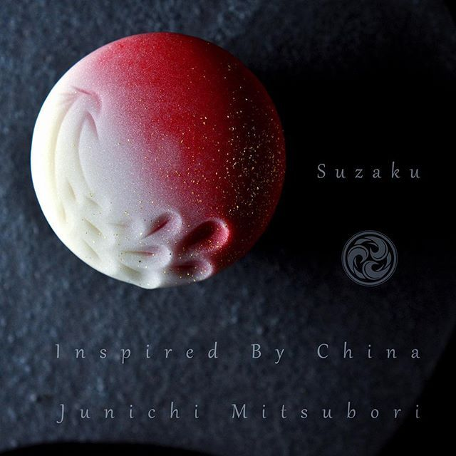 "#JunichiMitsubori #wagashi #kadou #Sweets #Artist #Japanese #Confectionery #works #instaphoto #instasweets #侘寂 #wabisabi #prayforkyushu #一日一菓 「 #朱雀 」 #煉切 製 wagashi of the day "" #Suzaku "" inspired by China #和菓子 #neriki #一菓流 #菓道 #上海 #中国 #伊藤千穂"