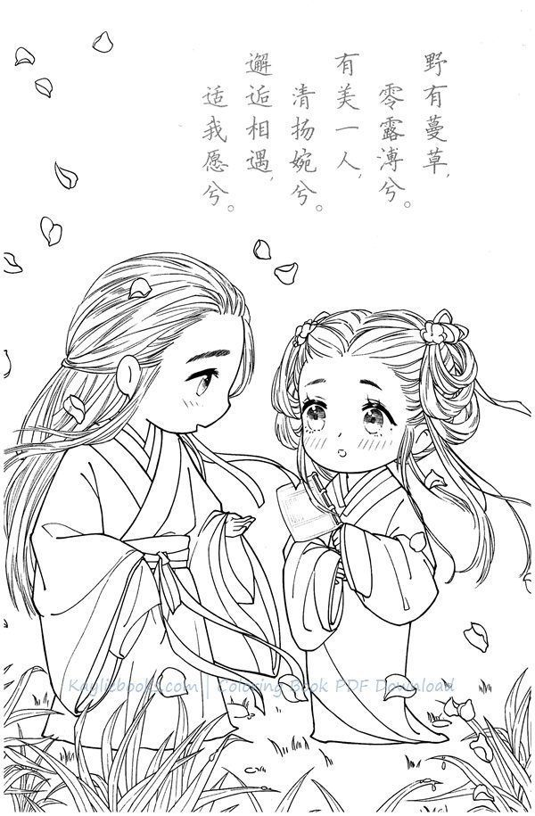 Download Chinese Anime Portrait Coloring Page Pdf Coloring Books Easy Love Drawings Cute Coloring Pages