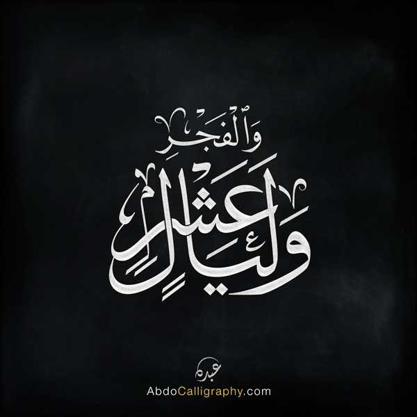 Quran Hd القرآن الكريم بدقة غير مسبوقة جودة عالية جدا Calligraphy Quran Bookstore Cats