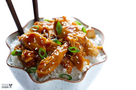 Slow Cooker Teriyaki Chicken   Crock-Pot Giveaway  ga- just the picture makes my mouth water. B`p