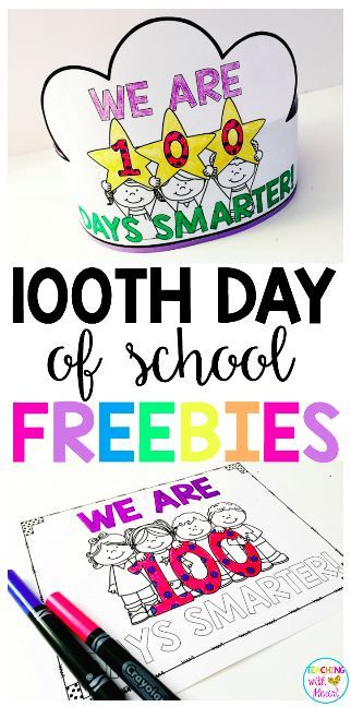 """Celebrate your 100th day of school with these FREE 100th day activities! Two versions of the """"We are 100 Days Smarter"""" hat are included and Two versions of the """"We are 100 Days Smarter"""" coloring page are included!"""