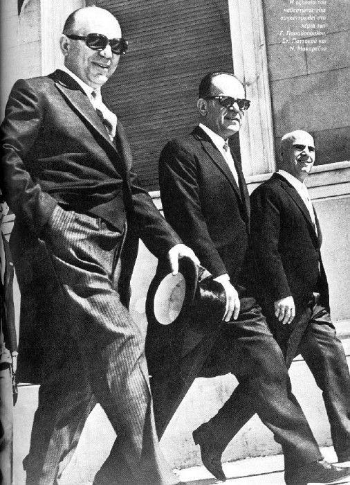 1967. Ν.Μακαρέζος-Γ.Παπαδόπουλος-Στ.Παττακός εξερχόμενοι της Βουλής.