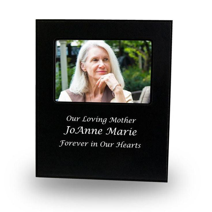 Personalized Photo Frame - Black