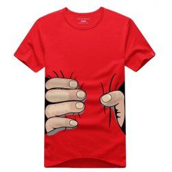 $18.49 Fashionable Scoop Neck Catch Printed Short Sleeves Cotton Summer Casual T-Shirt For Men