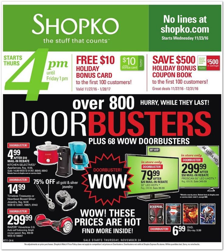 Shopko Black Friday 2017 Deals Sales And Ads Scan