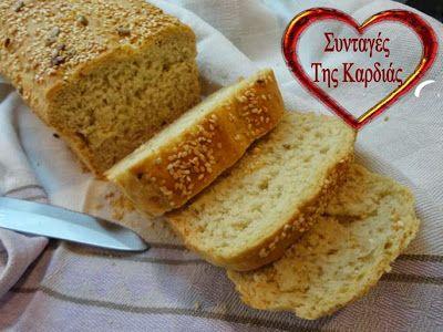 Bread easy and quick - Ψωμί εύκολο και γρήγορο