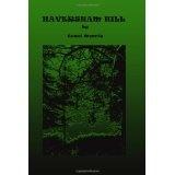 Haversham Hill (Paperback)By Sunni Morris