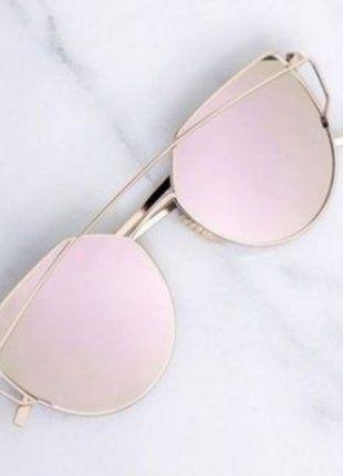Kup mój przedmiot na #vintedpl http://www.vinted.pl/akcesoria/okulary-przeciwsloneczne/18264028-okulary-przeciwsloneczne-lustrzanki-rozowe-cat-eye-idealne-na-lato-hit
