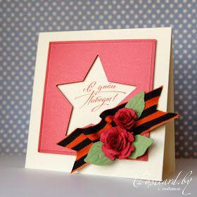 Открытки, свадебные пригласительные, новогодние открытки ручной работы в Минске