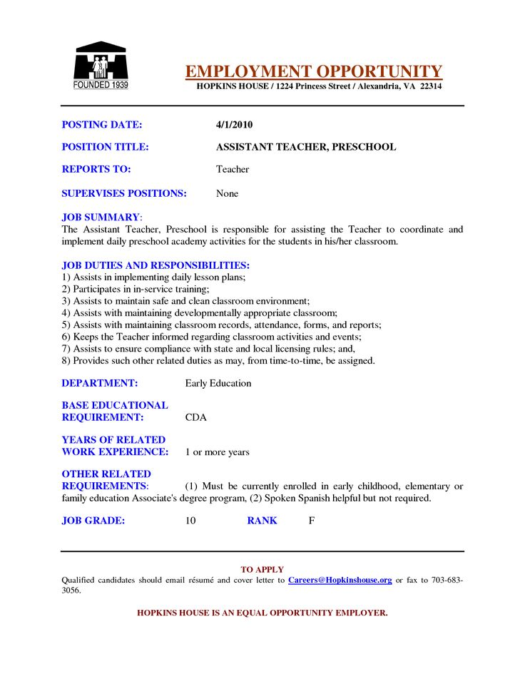 preschool assistant teacher resume examples google