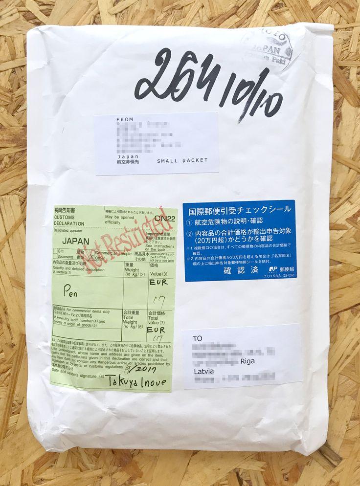 Japan Post small packet