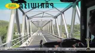 bus pariwisata baru- YouTube