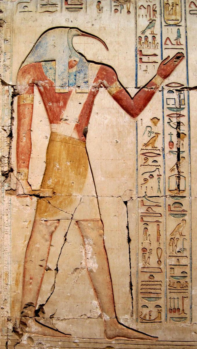 a description and history of alchemy in ancient egypt The origin of greek alchemy is unclear, but one theory holds that it came from  egypt both the chinese and the greeks included the factor of.