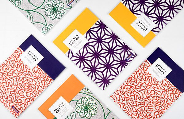 Artist's Edition - Hikaron on Editorial Design Served